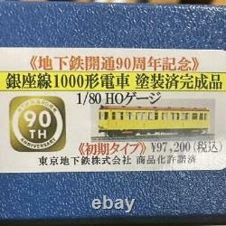 90th Anniversary of Subway Opening 1/80 HO Gauge Model Train Ginza Line 1000Type