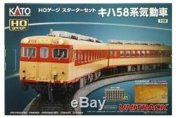 KATO HO gauge HO starter set Kiha 58 series train 3-004 model train introduction