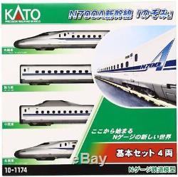 KATO N Gauge N700A Nozomi bases 4 Car Set 10-1174 Railroad model Train F/S Track