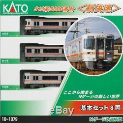 KATO N Gauge Series 313 5000 New Rapid Train Basic Set 3-Car 10-1379 Model Train