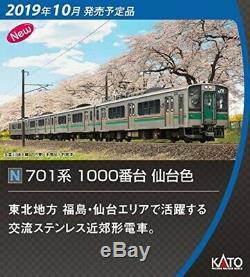 KATO N Gauge Series 701-1000 Sendai Color 2-Car Set 10-1554 Model Train