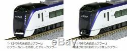 KATO N Gauge Series E353 Azusa Kaiji Add-on Set 5-Car 10-1523 Model Train