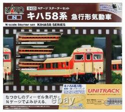 KATO N Gauge Starter Set KIHA Series 58 Express Train 10-023 Model train