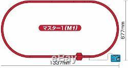 KATO N Gauge Starter Set Series E235 Yamanote Line 10-030 Model Train Japan