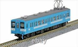 KATO N Scale 119 Iida Line 3-Car Set 10-1487 Model Train N Gauge New