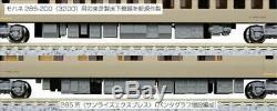 KATO N Scale 285 3000 Sunrise Express 7-Car Set 10-1565 Model Train N Gauge New