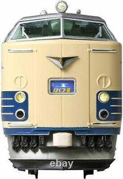 KATO N gauge 10-1237 583 series basic 6-car set Model Train Japan JNR night new