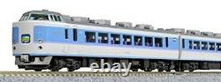 KATO N gauge 189 series Grade-up Azusa 7-Car set 10-1525 Model Train
