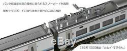 KATO N gauge 789 series 1000 series Kamui Suzuran5-car set 10-1210 model train