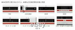 KATO N gauge ICE4 5 car addition set 10-1513 railway model train