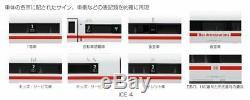 KATO N gauge ICE4 7-car basic set 10-1512 railway model train From Japan F/S