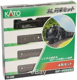 KATO N gauge SL train set 4-Car Set 10-830 model railroad passenger car