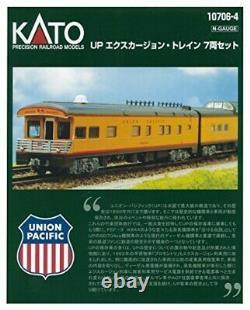 KATO N gauge UP excursion train 7-Car Set 10-706-4 model railroad passenger car