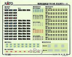 KATO N gauge Yokohama High Speed Railway Series Y500 8-Car Set Model Train