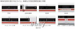 Kato N Gauge ICE4 7 Both Basic Set 10-1512 Model Railroad Train