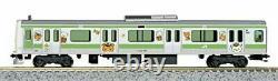 N Gauge Series E231 500Series KATO Rilakkuma Igoruri 11Car 10-1533 Model Train
