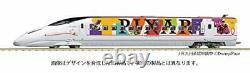 N gauge special Kyushu Shinkansen 800-1000 series set 6 cars 97928 Model train