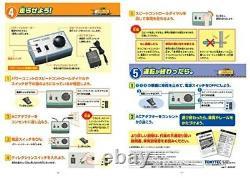 TOMIX N Gauge Basic Set SD W7 Series Kagayaki 90168 Model Train Introduction Set