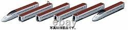 TOMIX N gauge Kyushu Shinkansen 800 1000 series set 98734 Model train