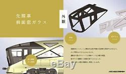 TOMIX N gauge Railway model 98308 JR East Japan E001 TRAIN SUITE Shikishima NEW