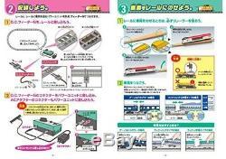 TOMIX Train Model Set 90169 N gauge basic set SD E233 series Ueno Tokyo line NEW